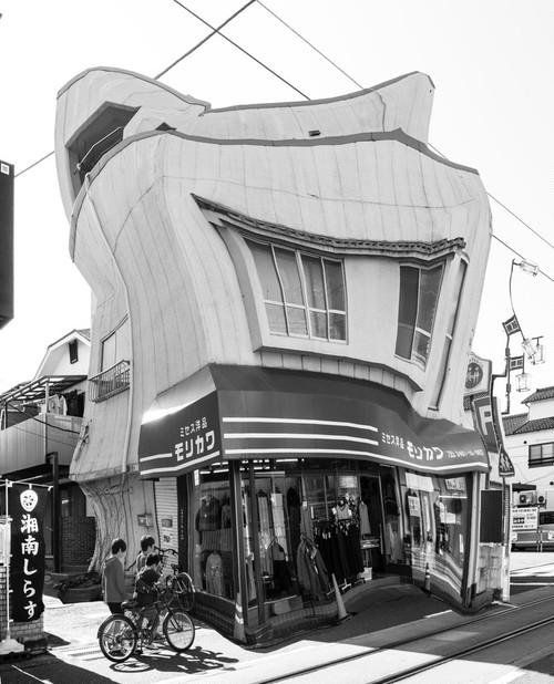 糸崎公朗『日本の脱構築主義建築』PA270833