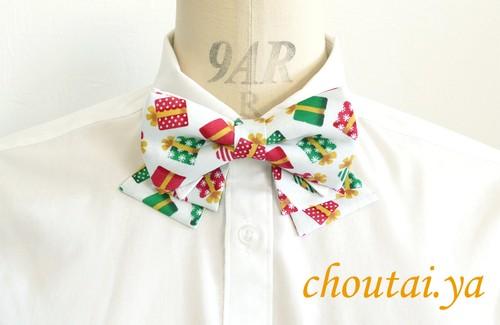 カラフルギフト 襟で楽しむ蝶ネクタイ