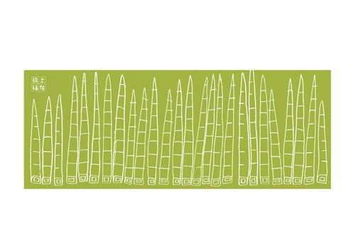 かくかく、しかじか、四方竹