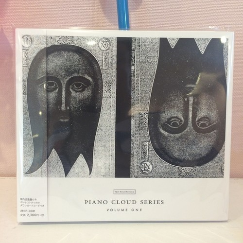 V.A./Piano Cloud Series Volume One