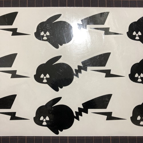 SUPER RAT sticker