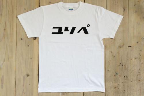ユリペTシャツ