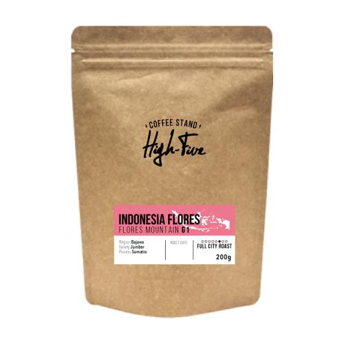 珈琲豆200g/インドネシア フローレスマウンテン G1