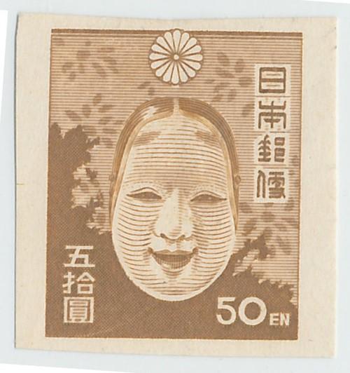 無目打・能面50円、梅花100円セット
