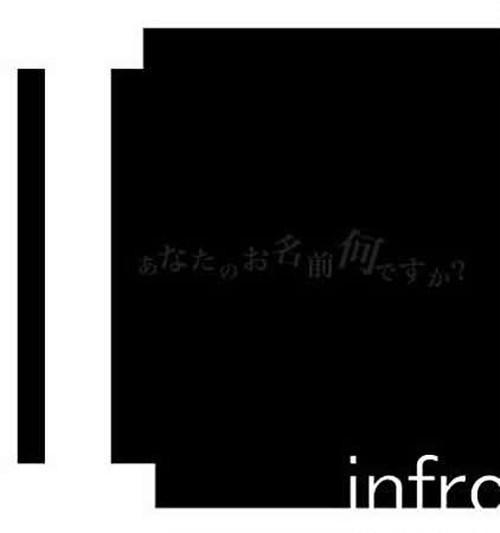"""INFRO """"I"""" / CD"""