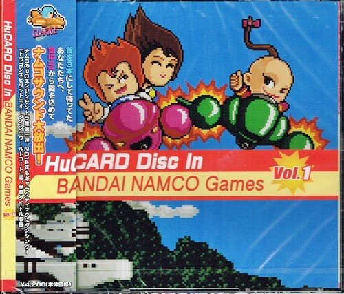 [新品] [CD] HuCARD Disc In BANDAI NAMCO Games Vol.1 / クラリスディスク