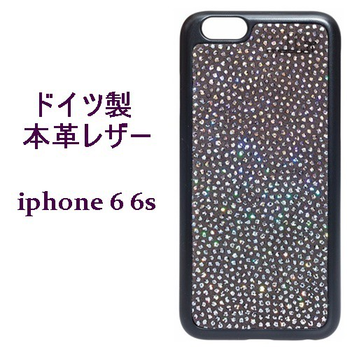 mabba マッバ ドイツ 光の反射で キラキラ 装飾 レザー iPhone 6 Case Diamond Rain aus echtem Leder black 本革 アイフォン シックス ケース 海外 ブランド