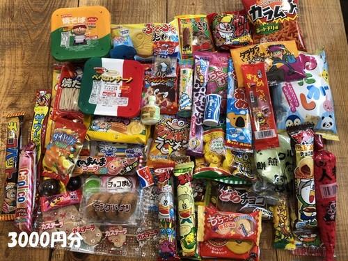 駄菓子 3000円分