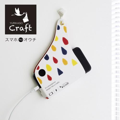 YURIKAGO CRAFT<DROP>