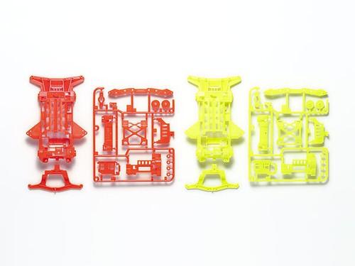 スーパーXX蛍光カラーシャーシセット(オレンジ・イエロー)