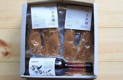 【麺つゆ付き】玄米麺の簡単麺つゆセット