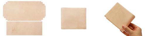 スタンダード型の二つ折り財布外装パーツ