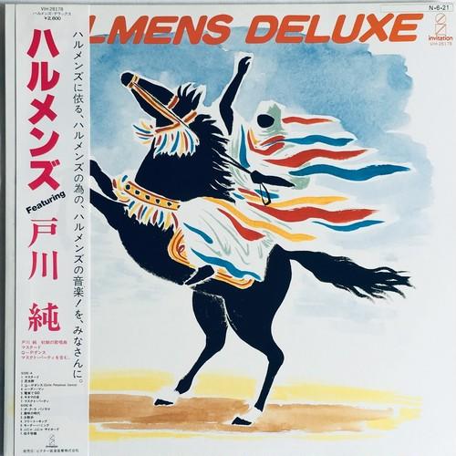 【LP・国内盤】ハルメンズ  Featuring  戸川純 / ハルメンズ・デラックス
