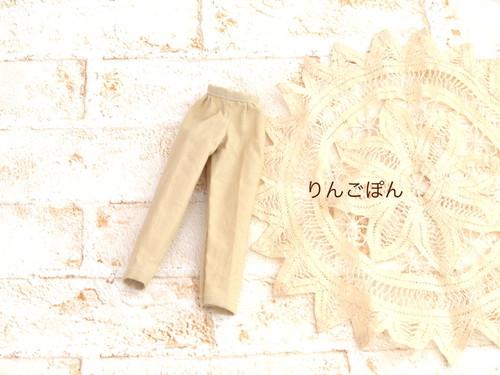 27cmドールサイズ ベージュのアンクル丈のパンツ(ジェニーなど)