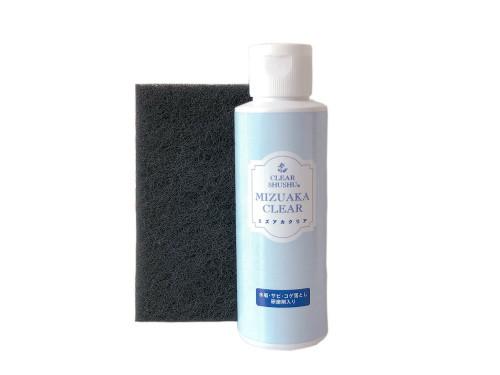 水垢落としクリーナー ミズアカクリア120ml+専用パッドセット 研磨剤入り洗剤
