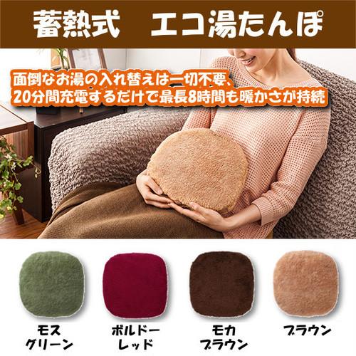 蓄熱式 エコ湯たんぽ nuku2 ボルドーレッド