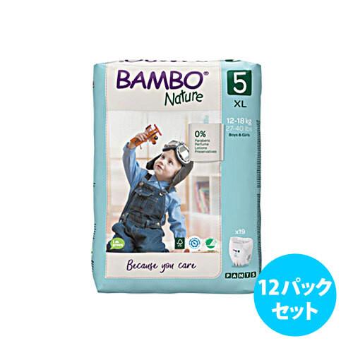 [12パックセット]Bambo Nature紙おむつパンツ (サイズ5)