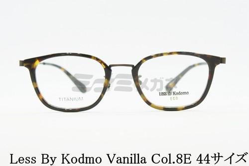 【正規品】Less By Kodomo(レスバイコドモ)Vanilla Col.8E 44サイズ