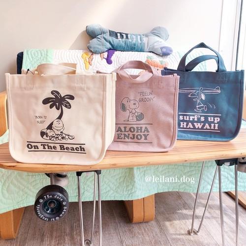【ご予約商品】Hawaiian ヴィンテージスヌーピーお散歩バッグ