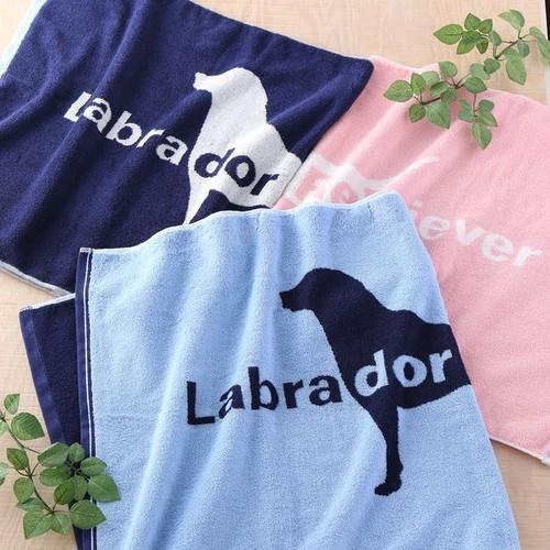 犬ロゴバスタオル