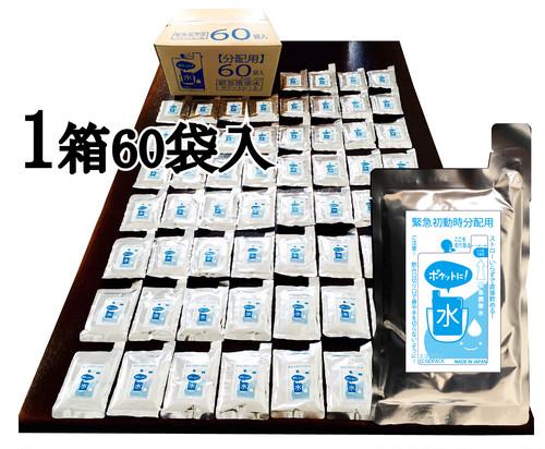 非常用・保存水 エコデパック ポケットに水 60袋入 賞味期限2024.06.12