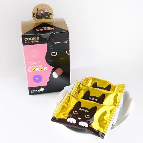 ★リニューアル!!20%OFF 円山コロン(チョコクッキー味)