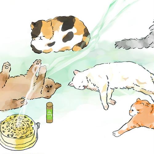 チルキャット(猫専用) / 薬草香