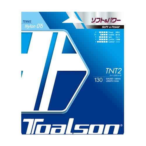TNT2 130 BOX【7800030W】