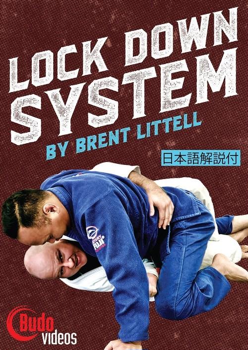 【DVD】日本語吹替え付き ブレント・リテル ザ・ロックダウンシステム|ブラジリアン柔術 教則