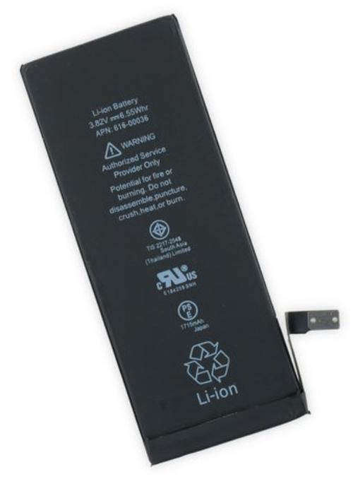 【iPhone7P】バッテリー