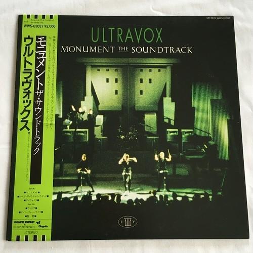 【LP・国内盤】ウルトラヴォックス / モニュメント・ザ・サウンドトラック