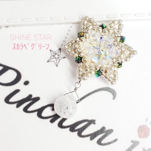 【マスクチャームジュエリー】SHINE STAR スカラベグリーン 天然石チャームを添えて
