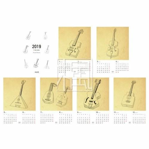 Calendar 6 sheets set B4 [jpg] : Hiroyuki Matsuishi