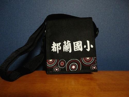 【送料込み】都蘭國小 タテ型ミニバッグ 黒