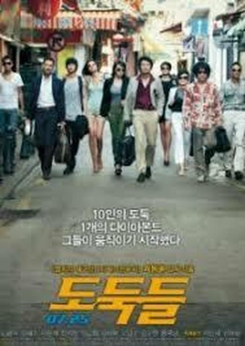 ☆韓国映画☆《10人の泥棒たち》DVD版 送料無料!