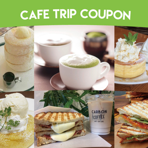 Cafe Trip Coupon
