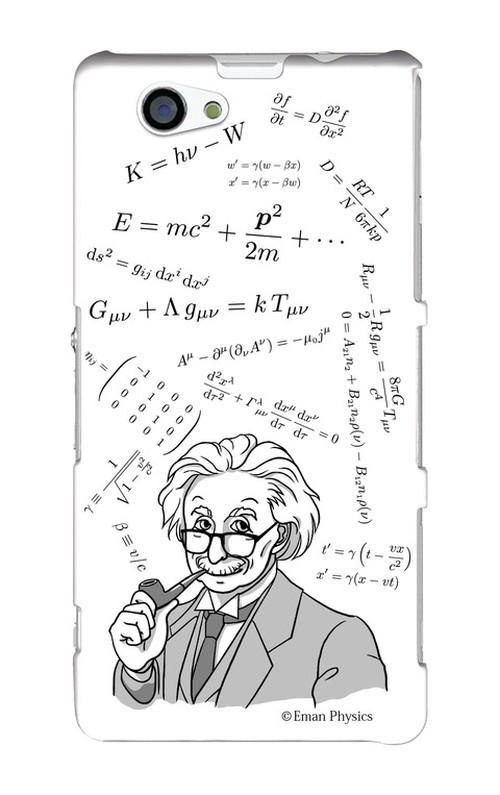 天才物理学者と数式 (Xperia Z1f)