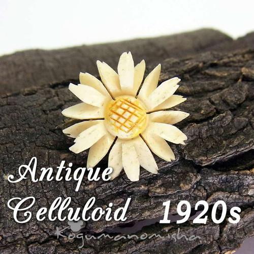 清楚な白いお花★アンティーク セルロイド 彫刻 フラワー プチ ブローチ 1920s 小さい ハットピン マーガレット