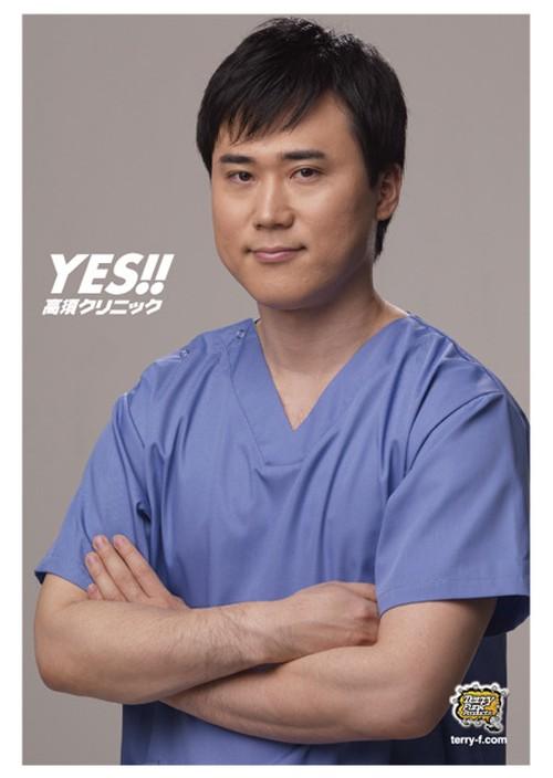 《YES!高須ポストカード》CT-9/ ジュニア腕組み
