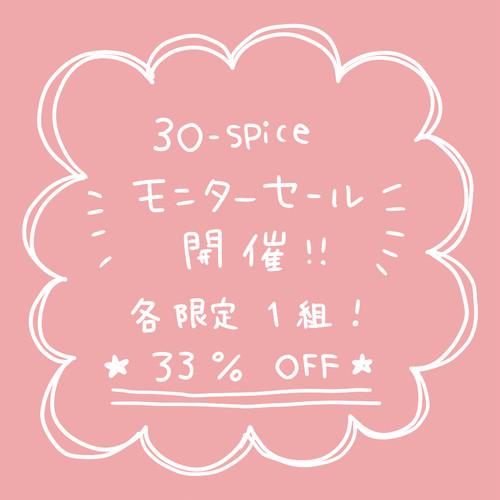 ☆モニターセール☆【色紙 or A4】2名入り還暦上半身(絵師:Yuria)