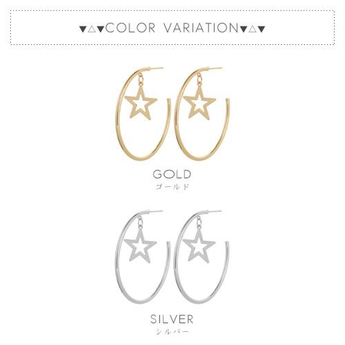 【ピアス】全2色!スターチャーム付きメタルピアス