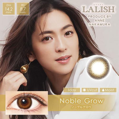レリッシュ ワンデー(LALISH 1day)《Noble Grow》ノーブルグロウ[10枚入り]