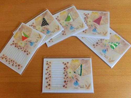 個展記念ポストカード2枚セット(送料無料)