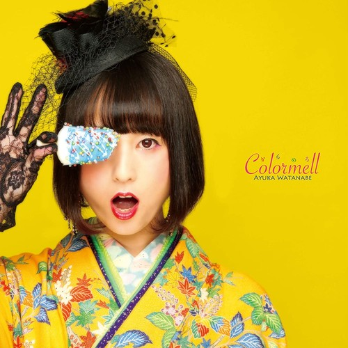 Colormell~からめる~