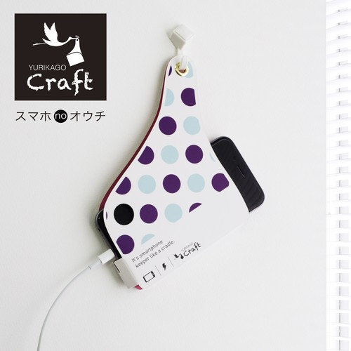 YURIKAGO CRAFT<GRAPE>