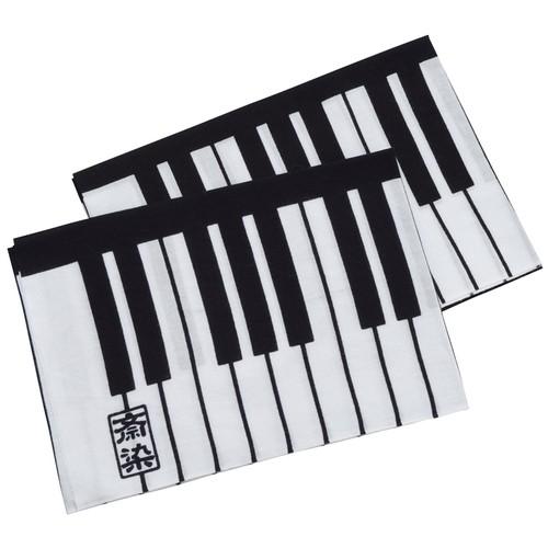 ピアノ柄手ぬぐい