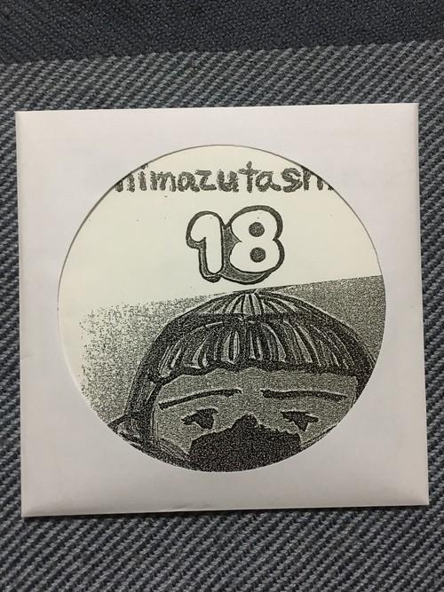 SHIMAZUTASHIROU 18
