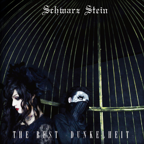【Schwarz Stein】THE BEST -DUNKELHEIT-(CD/Album)