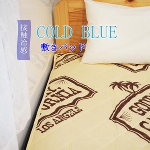 超COOL 接触冷感 敷パッド/寝具 【カリフォルニア シングルサイズ】 洗える 軽量 『COLD BLUE』 〔寝室 ベッドルーム〕 ds-2186461