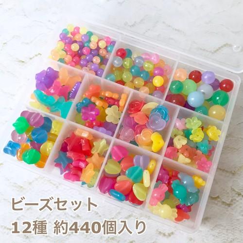 ミックスビーズ/jelly set②